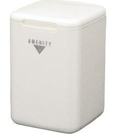汚物入れ・サニタリーボックス L・トイレコーナー AL角型(容量約2.8L) (山崎産業)[TE-11L-PC] プラスチック製・樹脂製 女性トイレ用ごみ箱/シンプルでコンパクトな業務用・ご家庭用トイレ備品/蓋付・内袋付/価格も安い!定番のダストボックス ゴミ箱です