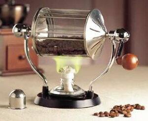 高級感溢れるコーヒー豆の焙煎機☆★ 送料無料 HARIO ハリオ コーヒー ロースター・レトロ RCR-50 (8-0863-0501)
