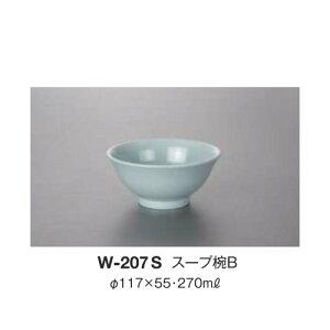 ※10個セット※ メラミン スープ椀B 直径117mm H55mm 270cc 中華無地(青磁)[W-207S] キョーエーメラミン 業務用 E5