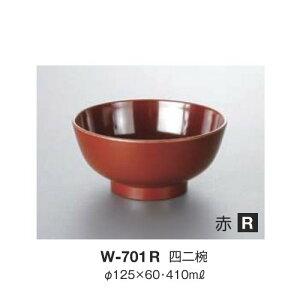 ※10個セット※ メラミン 四二椀 直径125mm H60mm 410cc 赤 汁椀(黒・他)[W-701R] キョーエーメラミン 業務用 E5