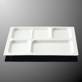 メラミン 仕切プレート 305X197mm H21mm アイボリーホワイト・C[E216IWC] マルケイ 業務用 食洗機対応 割れにくい 丈夫 業務用 プラスチック 樹脂 食器 皿 バイキング D8
