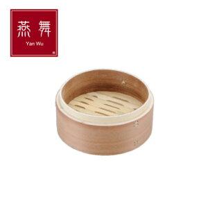 燕舞 杉 中華ミニセイロ 身 18cm ※蓋は別売です※ カンダ(C1-0041-0104) 中華 セイロ ミニ 小さいサイズ 杉 肉厚で丈夫なセイロ 小サイズなのでご家庭での蒸し料理にもおすすめです