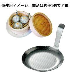 18-8エンボス 小籠包杓子 カンダ(C1-0043-0901) 小籠包 受け皿 小籠包用杓子 ステンレス製 エンボス加工 中華料理 made in 燕三条 小籠包のスープをこぼさず美味しく食べられます