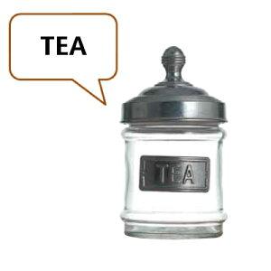 プレート付/TEA アルミキャップ ガラスキャニスター 100-030T (Ф100×H200mm)800ml ガラス ビン 瓶 保存容器 紅茶 ティーバッグ 茶葉 入れ かわいい オシャレ 雑貨 (8-0239-0803)
