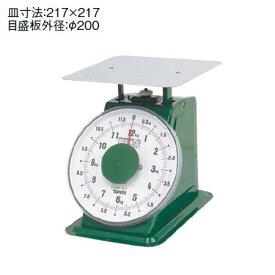ハカリ ヤマト 上皿自動はかり「普及型」並皿付800g (7-0569-0701)