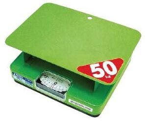 送料無料 ハカリ 簡易自動秤 ほうさく 70026 50kg (8-0577-0701)