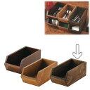 木製 オーガナイザーボックス(カトラリーボックス)※エボニー塗装(EBM19-1)(1007-03)