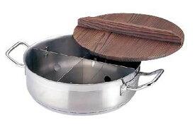 おでん鍋 IH対応!ご自宅でアツアツおでん♪ 21-0ステンレス製 TKG プロ 電磁用 丸型おでん鍋 (木ふた付) 大 (7-0776-0101)