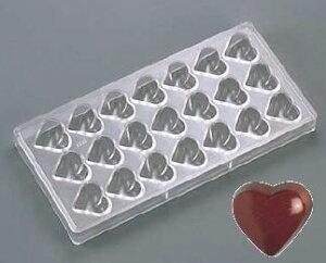 製菓用品・チョコレート型 ハート型のチョコレートが作れます♪ フランス デコレリーフ チョコレートモルド ハートB 21PCS C-1218 (8-1021-1201)