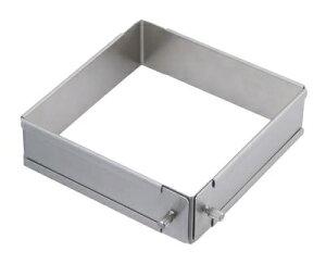 18-8 ステンレス製 パズルパン PUZ-01大 (縦160〜300×横160〜300×高さ50mm)ケーキの種類に合わせてサイズが調節できる、スライド式伸縮自在焼き型、セルクルです。(7-1001-1401)