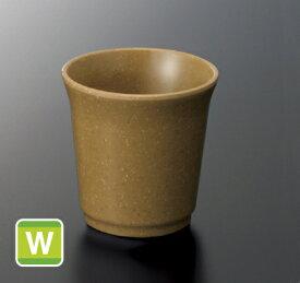 メラミン 湯呑 ライトブラウン (φ79×H79mm・210ml) [M-148LBR] スリーライン 業務用 食器 割れにくい 食洗機対応 丈夫 プラスチック 樹脂製