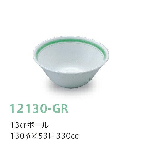 強化磁器子供用食器 サークルグリーン 13cmボール (130×53mm・330cc) キッズメイト(朝日化工)[12130-GR] 業務用 小学校・学校給食向け