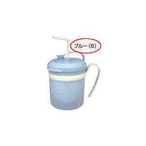 Daiwa|プラスチック食器|ストロー付コップ|介護・自助食器|病院|施設 10個セット/10個以上端数注文可 ラクのみマグ ブルー(Φ101×122×H78mm・200ml) (台和)[HS-N28-B]