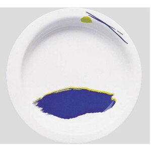 送料無料 Daiwa|プラスチック食器|メラミン製|介護・自助食器|病院|施設 10個セット/10個以上端数注文可 主菜皿・小 セレナーデ(Φ187×H27mm・355ml) (台和)[HS-101-SE]