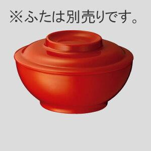 ※10個セット※メラミン子供用食器 汁椀 身 朱 (105×43mm・230cc) Daiwa(台和)[MC-32-R] 業務用 プラスチック製 保育園・幼稚園向け