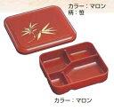 【Daiwa|弁当箱|宅配容器|業務用|プラスチック製|仕出し|おかず】【10個セット/10個以上端数注文可】錦副食容器・小 …