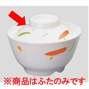 Daiwa|プラスチック食器|メラミン製|介護・自助食器|リハビリ|病院|施設 10個セット/10個以上端数注文可 飯碗・大(蓋) ワルツ(Φ126×H36mm) (台和)[YD-41-WA]