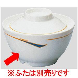 Daiwa|プラスチック食器|メラミン製|介護・自助食器|リハビリ|病院|施設 10個セット/10個以上端数注文可 飯碗・中(身) メヌエット(Φ130×H70mm・500ml) (台和)[YD-42-ME]