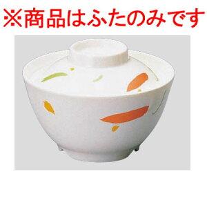 Daiwa|プラスチック食器|メラミン製|介護・自助食器|リハビリ|病院|施設 10個セット/10個以上端数注文可 飯碗・小(蓋) ワルツ(Φ113×H30mm) (台和)[YD-45-WA]