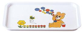 メラミン コロちゃん トレー (440×265×H20mm) エンテック/ENTEC[KF-13]  業務用 プラスチック製食器 割れない安全なメラミン樹脂