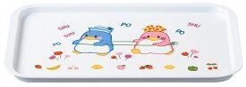 メラミン Ben&Betty トレー (440×265×H20mm) エンテック/ENTEC[BB-13]  業務用 プラスチック製食器 割れない安全なメラミン樹脂