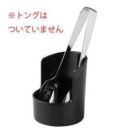 メラミン トングスタンド ブラック(φ117×H135mm) 福井クラフト[ML1-62-12]  飲食店・ビュッフェなどに最適 丈夫なプラスチック 業務用メラミン製食器
