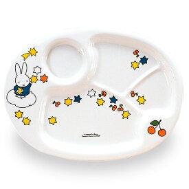 ※5個セット※メラミン子供用食器 ミッフィー miffy ランチ皿 (318×242×22mm) 関東プラスチック工業[CM-69] 業務用 プラスチック製 保育園・幼稚園向け