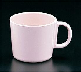 無地食器 柄付コップ ピンク(CM-12-P) 関東プラスチック工業・メラミン食器 メラミン製・プラスチック製 業務用食器 樹脂製 洋食器・洋風