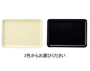 メラミン 和風食器アイテム 切手盆・大 黒・アイボリー (212×152×15mm) マンネン/萬年[118L] 業務用 プラスチック製 メラミン製 樹脂製 和食器 トレー お盆 トレイ 角 ルームトレー