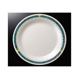 メラミン オーベルジュ 23cmミート皿 (230×20mm) マンネン/萬年[AU-7814] 業務用 プラスチック製 メラミン製 樹脂製 洋食器 丸平皿 ミート皿 主菜皿 プレート