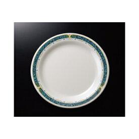 メラミン オーベルジュ 19cmライス皿 (192×17mm) マンネン/萬年[AU-7816] 業務用 プラスチック製 メラミン製 樹脂製 洋食器 丸平皿 ライス皿 プレート 主菜皿
