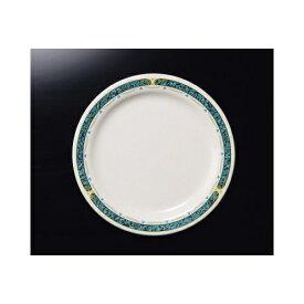 メラミン オーベルジュ 16.5cmパン皿 (165×14mm) マンネン/萬年[AU-7818] 業務用 プラスチック製 メラミン製 樹脂製 洋食器 丸平皿 パン皿 プレート 中皿