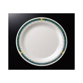 メラミン オーベルジュ 21cmサラダ皿 (210×19mm) マンネン/萬年[AU-7825] 業務用 プラスチック製 メラミン製 樹脂製 洋食器 丸平皿 主菜皿 プレート