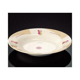 メラミン 凰(ファン) 丸深皿 (230×36mm・580cc) マンネン/萬年[FN-7102T] 業務用 プラスチック製 メラミン製 樹脂製 中華食器 丸深皿 主菜皿 中華皿