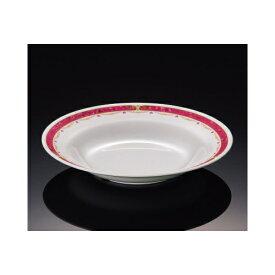 メラミン ワインベルジュ 21cmスープ皿 (209×34mm・500cc) マンネン/萬年[WI-261] 業務用 プラスチック製 メラミン製 樹脂製 洋食器 丸深皿 スープ皿 プレート
