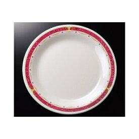 メラミン ワインベルジュ 23cmミート皿 (230×20mm) マンネン/萬年[WI-7814] 業務用 プラスチック製 メラミン製 樹脂製 洋食器 丸平皿 ミート皿 主菜皿 プレート