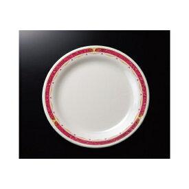 メラミン ワインベルジュ 19cmライス皿 (192×17mm) マンネン/萬年[WI-7816] 業務用 プラスチック製 メラミン製 樹脂製 洋食器 丸平皿 ライス皿 プレート 主菜皿