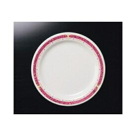 メラミン ワインベルジュ 16.5cmパン皿 (165×14mm) マンネン/萬年[WI-7818] 業務用 プラスチック製 メラミン製 樹脂製 洋食器 丸平皿 パン皿 プレート 中皿