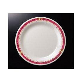 メラミン ワインベルジュ 21cmサラダ皿 (210×19mm) マンネン/萬年[WI-7825] 業務用 プラスチック製 メラミン製 樹脂製 洋食器 丸平皿 主菜皿 プレート