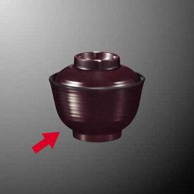 メラミン 小吸物椀 直径99mm H63mm 240cc 身(ふたは別売り) 千筋内黒[B55BSSB] マルケイ 業務用 食洗機対応 割れにくい 丈夫 業務用 プラスチック 樹脂 食器 皿 D8