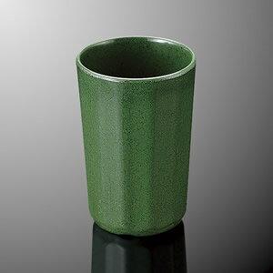 メラミン タンブラー 直径70mm H105mm 260cc グリーン・C[C33GN] マルケイ 業務用 食洗機対応 割れにくい 丈夫 業務用 プラスチック 樹脂 器 D8
