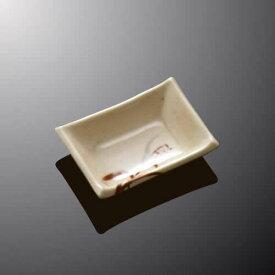 メラミン 長角ちょこ 90X64mm H20mm 45cc 大和路[D85YG] マルケイ 業務用 食洗機対応 割れにくい 丈夫 業務用 プラスチック 樹脂 食器 皿 D8