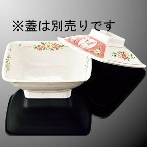 メラミン 角煮物碗 143X143mm H53mm 450cc 身(ふたは別売り) 菜時器 花うさぎ[B27BHUG] マルケイ 業務用 D8