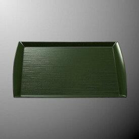 高耐熱ABS 尺3 ノンスリップトレー 401X286mm H22mm ダークグリーン 高耐熱ABSノンスリップ盆[NA3DG] マルケイ 業務用 長方形トレイ トレー 盆 お盆 定食 プラスチック 高級感 漆器風 ノンスリップ 滑らない 滑りにくい E3