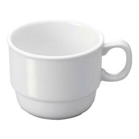 高強化磁器製子供用食器 ホワイトピア 手付きカップ (81(持ち手込み106)×64mm・210cc) マルケイ[JT5WP] 業務用・無地/保育園・幼稚園向け