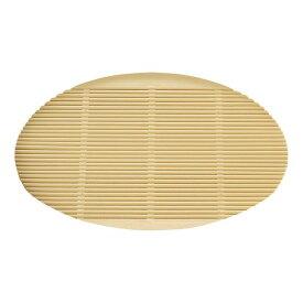 ポリプロピレン PP丸竹ス 直径198mm ベージュ [TP-1BE] マルケイ 業務用 食洗機対応 割れにくい 丈夫 業務用 プラスチック 樹脂 食器 皿 E8