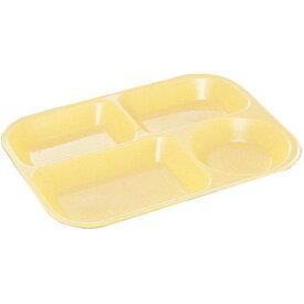 ポリプロピレン食器 角ランチ皿 クリーム (288×218×27mm) 三信化工[L-18-C] 業務用・無地/プラスチック製 学校給食・保育園・食堂向け
