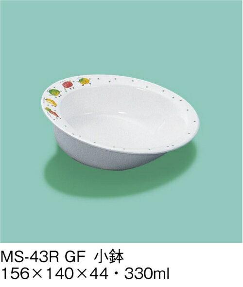メラミン製自助食器 ユニバーサル 小鉢 グリーンフレンド (156×140×44mm・330cc) 三信化工[MS-43RGF] プラスチック製 普通食練習子供用食器