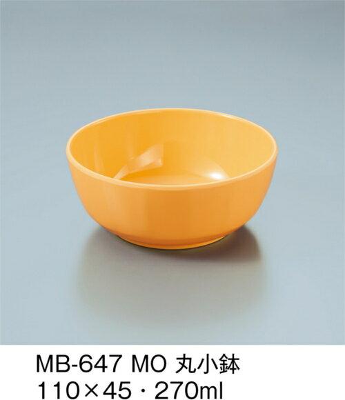 メラミン グラシア 丸小鉢 メロンオレンジ(110×110×45mm・270cc) 三信化工[MB-647MO]【メラミン食器 プラスチック製 樹脂製 業務用 浅鉢 丸鉢 碗 無地】