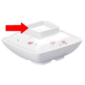 メラミン製・プラスチック製 業務用食器 樹脂製 信濃化学・SHINCA 和洋食器 こまち 角煮物椀用ふた676-KM-1 □D8□